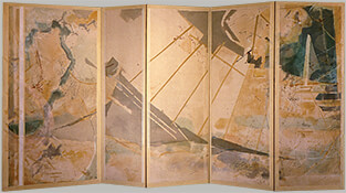 "View Of Southold, 1984, 79"" x 144"" (Five-Panel Folding Screen)"
