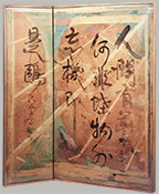 Kampo, 1984, Collaboration With Kampo Harada, Collection of the Kampo Museum, Kyoto (Two-Panel Folding Screen)